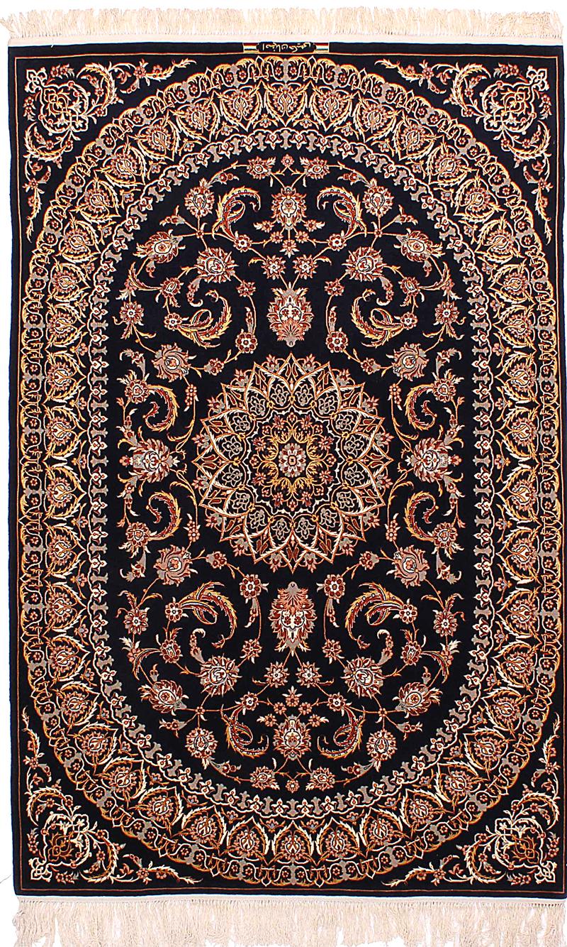 31637 Isfahan Persian